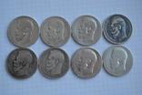 Рубль 8 монет photo 1