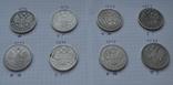 Рубль 8 монет photo 3