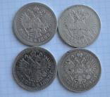 Рубль 8 монет photo 5
