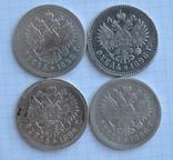 Рубль 8 монет photo 7