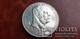5 марок 1903 р. А Саксен Альтенбург. Юбилейная., фото №2