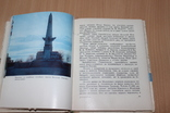 Севастополь 1969 год, фото №4