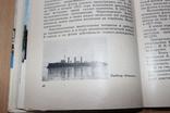 Севастополь 1969 год, фото №6