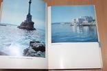 Севастополь 1969 год, фото №8