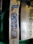 Нож набор барбекю стейк рог оленя Solingen Германия топор photo 3