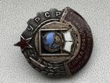 Общество работников начально-средних школ 20-30 годы УССР, фото №3