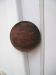 3 копейки серебром 1842 год photo 3