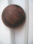 3 копейки серебром 1842 год photo 4
