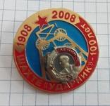 Наградной значок. Ленин на заклепках серебро