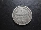 2 марки 1870 Финляндия серебро (Н.5.5)~
