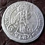 3 крейцера 1696 року. Австрійські держави (срібло)