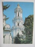 Киев.1990г. photo 1