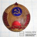 """Герб на """"Кокарда милиции обр. 1947г."""""""