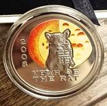 """Серебряная монета 1 доллар 2007 """"рік пацюка"""""""