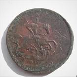 2 коп 1763 г, фото №2