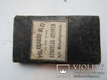 Карандаши по металлу Polygrade Blei Германия до 1917 гпо, фото №3