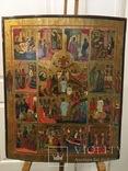 """Большая икона """"Праздники""""(52х45). Евангельские сюжеты."""