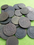 Монеты 32 шт photo 1