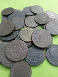 Монеты 32 шт photo 2