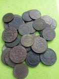 Монеты 32 шт photo 3