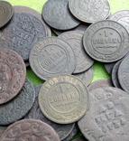 Монеты 32 шт photo 4