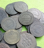 Монеты 32 шт photo 5