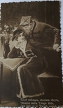 """Старинное открытое письмо """"Друзья"""" (7.5*12.5), фото №2"""