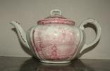 Чайник заварник клеймоVilleroy & Boch Burgenland Германия