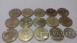 1 гривна юбилейные- 14шт.+ бонус.