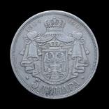 5 Динар 1904 100 лет династии Карагеоргиевичей, Сербия