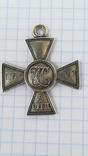 Георгиевский крест 4ст photo 3
