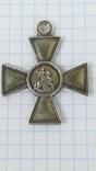 Георгиевский крест 4ст photo 4