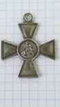 Георгиевский крест 4ст photo 12