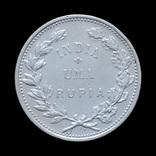 1 Рупия 1912, Португальская Индия photo 2
