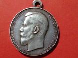 Медаль За Усердие серебро 30 мм photo 1