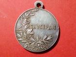 Медаль За Усердие серебро 30 мм photo 2