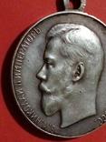 Медаль За Усердие серебро 30 мм photo 5