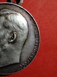 Медаль За Усердие серебро 30 мм photo 6