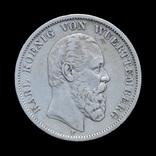 5 Марок 1875 Карл, Вюртемберг