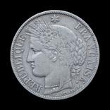 5 Франков 1851 А Церцея, Франция