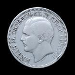 5 Динар 1879, Королевство Сербия photo 1
