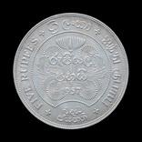 5 Рупий 1957 2500 Лет Буддизму, Шри Ланка