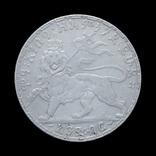 1 Бирр 1897 Менелик ІІ, Эфиопия