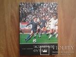 Книга про футбол О.Блохина, 1986 г., фото №2