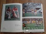 Книга про футбол О.Блохина, 1986 г., фото №10