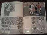 Книга про футбол О.Блохина, 1986 г., фото №11
