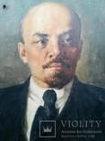 Ленин photo 2