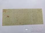 Краткосрочное обязательство на 50 рублей 1919 года photo 2