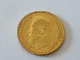 5 рублей Николай II 1899 г. золото (Э.Б.), фото №3