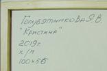 """Голубятникова Я.В. """" Кристина"""" 100см х 55см, фото №8"""